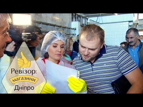 Ревизор: Магазины. 3 сезон - Днепр - 18.02.2019