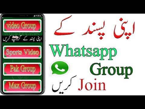 WhatsApp Group Join Link 10,000+ WhatsApp Group links
