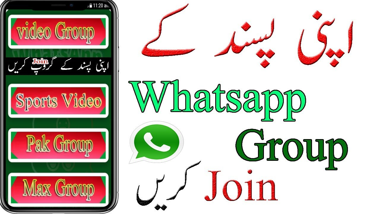WhatsApp Group Join Link 10,000+ WhatsApp Group links Whatsapp Joining  Group app