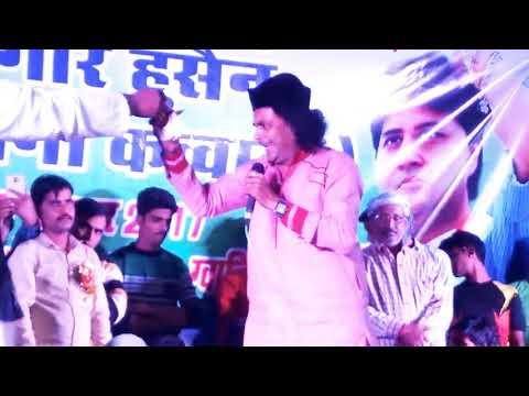 Oubed 10 chehallum Bada Tajiya Gwalior  by Salim Altaf Kwwali program 2017