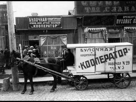 Торговля в Новосибирске / Trade in Novosibirsk: 1928