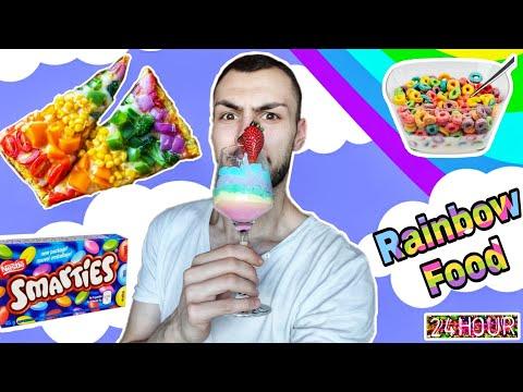 Τρώω ΜΟΝΟ χρωματιστά(rainbow) φαγητά για 24 ώρες | Tsede The Real