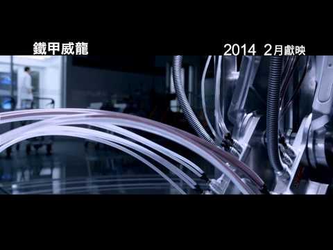鐵甲威龍 (RoboCop)電影預告