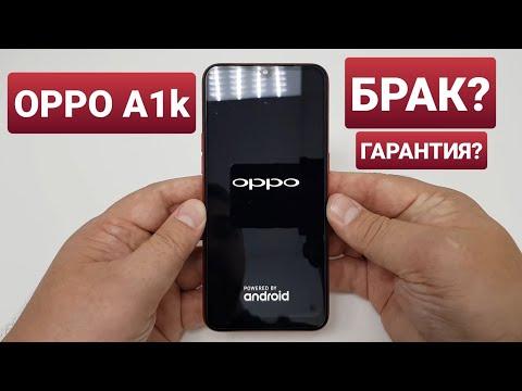 OPPO A1K CPH1923 Asks For Password / запрашивает пароль