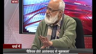 Charcha Mein: Discussion on ISIS