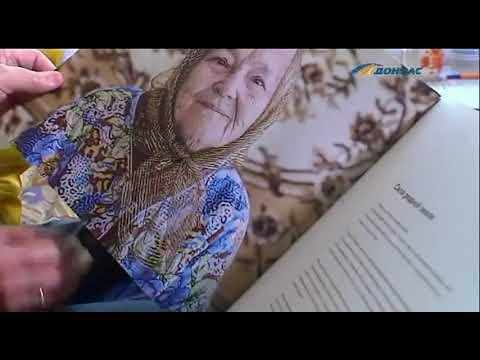 Телеканал Донбасс: В Европарламенте презентовали документальный проект Фонда Рината Ахметова