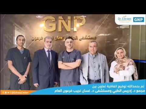 غسان نجيب فرعون جدة