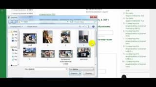 Конвертация видео mp4 в 3gp.