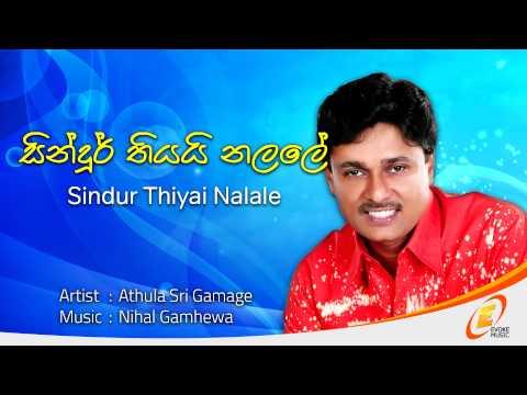 Sindur Thiyai Nalale - Athula Sri Gamage - 동영상