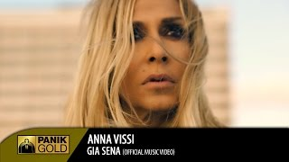 Άννα Βίσση - Για Σένα / Anna Vissi - Gia Sena | Official Music Video HQ