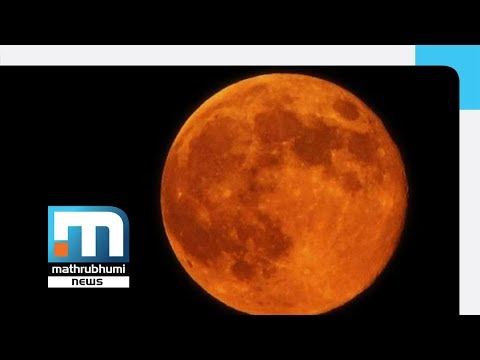 Don't Miss Your Date With 'Super Blue Blood Moon' | Mathrubhumi News