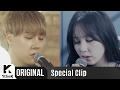 [Special Clip] EDEN(이든)_I'm still(그 땔 살아) (Feat. Kwon Jina(권진아))