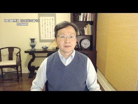 """文昭:中国码农大起义;川普再设最后期限,习主席""""我将无我""""?"""