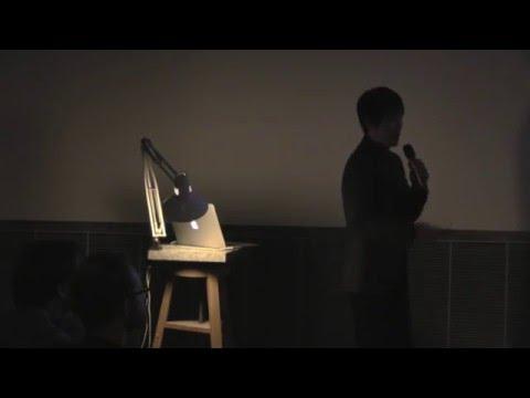 SHOHEI SHIGEMATSU: 'MILSTEIN HALL AT CORNELL UNIVERSITY'