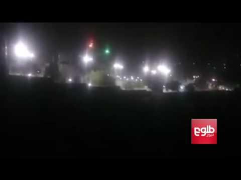 Attack on Sakhi Shrine in Kabul
