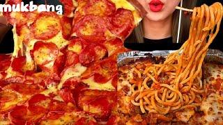 페퍼로니 피자 먹방(Feat 오븐스파게티) Pepperoni pizza cheese& baked spaghetti MUKBANG ASMR