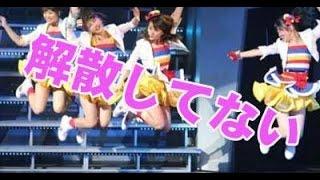月額36万円レポート無料プレゼント→http://bit.ly/1ybzjfm AKB48を卒...