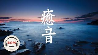 Peaceful Piano Music - Sleep Piano Music - Instrumental Relaxing Music