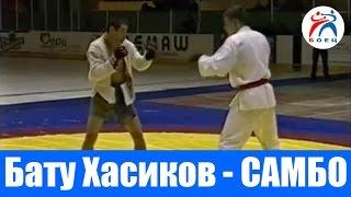 Бату Хасиков против Александра Белоусова. Боевое самбо.