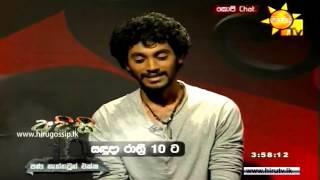 Sajitha Anuththara Kalisam Case Eka - Hiru Gossip (www.hirugossip.lk)