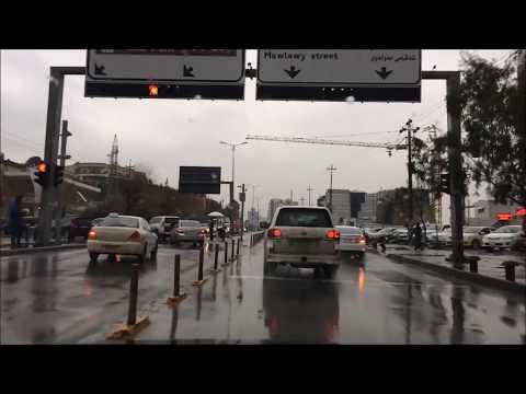 Sulaymaniyah Entrance -  Slemani /27/2/2018
