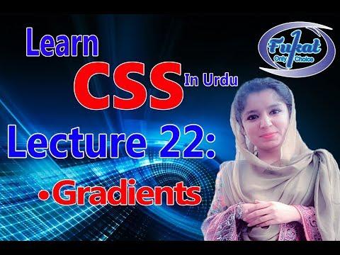 CSS Tutorial For Beginners,(Topic:Gradients)(22) part 1 in Urdu/Hindi thumbnail