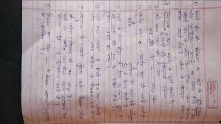 Political science (ncert class-6 )