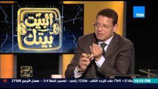 السفير البريطاني يطمئن المصريين بخصوص زيارة السيسي لبريطانيا