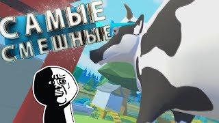 VR - Самые смешные моменты №2 (Mr.Marmok)