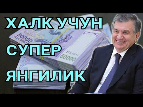 СИЗ КУТГАН КАРОР 2019 1 ЯНВАРДАН КУЧГА КИРАДИ