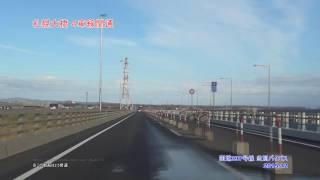 札幌大橋 「4車線開通 27年待ち 国道337号線」 当別バイパス