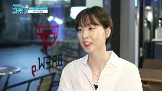 KBS N 프로배구 개막특집 여자배구 전지훈련 - IBK기업은행