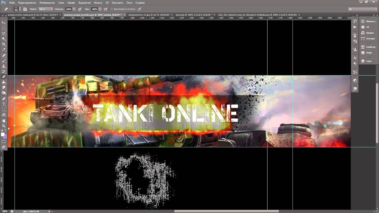 Как сделать шапку сайта онлайнi оптимизация сайта для поиска яндекс