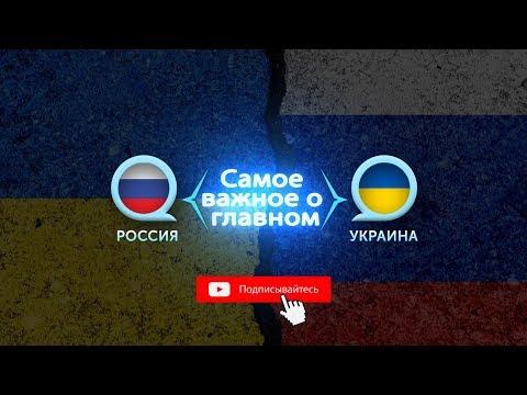 Рекламный ролик канала
