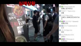 춤추는곰돌【실제상황 / 홍대 성추행범 검거작전】