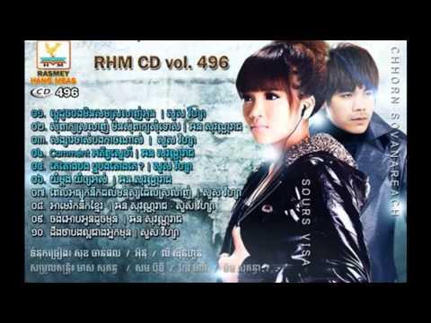 RHM CD Vol 496 Reach and Visa Non Stop
