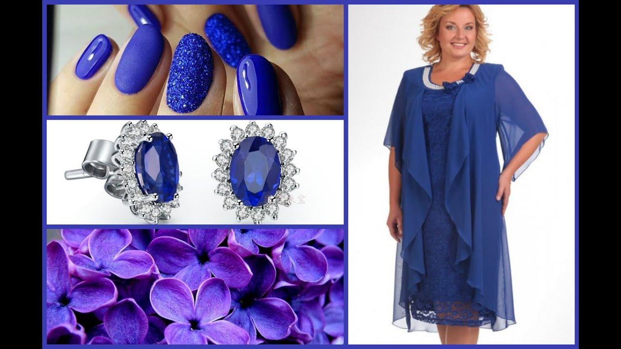 Интернет-магазин анабель качественная одежда из белорусского трикотажа по привлекательной цене. Всегда широкий ассортимент и лучшее качество товара.