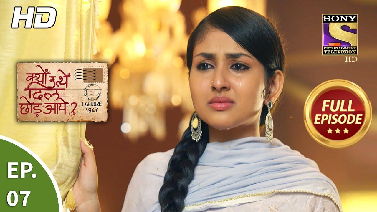 Download Kyun Utthe Dil Chhod Aaye? - Ep 7 - Full Episode - 2nd February, 2021