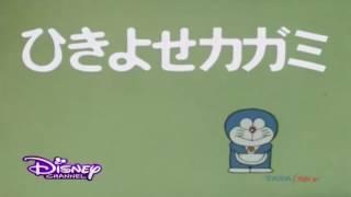 Doraemon in hindi come come mirror