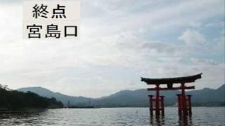 2010年10月から11月まで、広電5101号を使用した『石井杏奈ジャック号』...