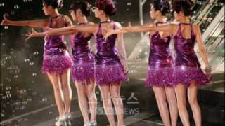 Wonder Girls - Nobody (Tango  & Disco) AUDIO
