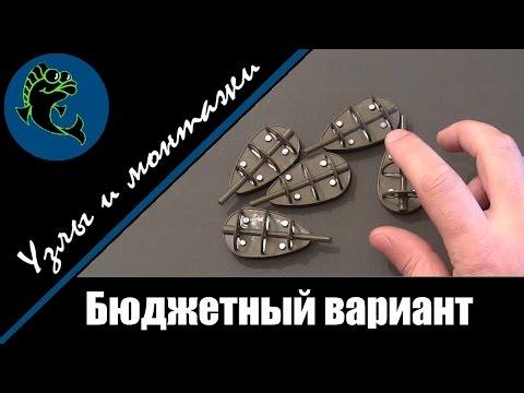 Флет метод фидер монтаж (бюджет)