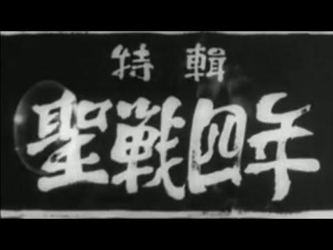 第3次吉田内閣 (第2次改造)