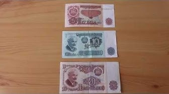 Das alte Geld aus Bulgarien - Der Lew von 1974