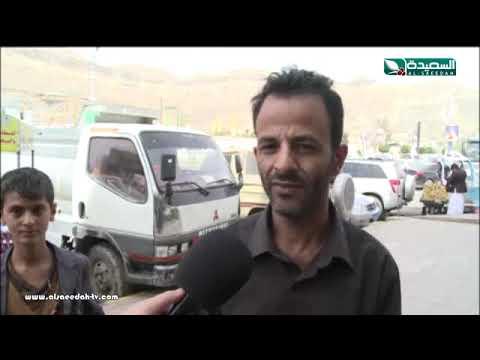 تقرير : شبح البطالة يستمر في تأريق ألاف اليمنيين (13-7-2018)