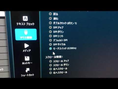 Logitech G510 videos - wAaeeJiTvhg (Meet Gadget)