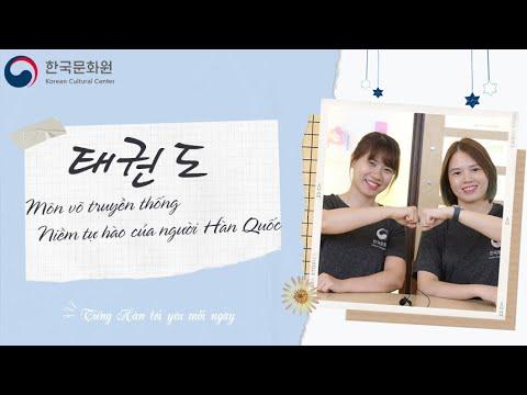 [TIẾNG HÀN TÔI YÊU MỖI NGÀY mùa 3] - TẬP 10: Taekwondo - Môn võ truyền thống của người Hàn Quốc