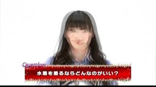 1/48 UMD映像特典 アイドルとグアムで恋したら・・・。08中塚智実1080p.