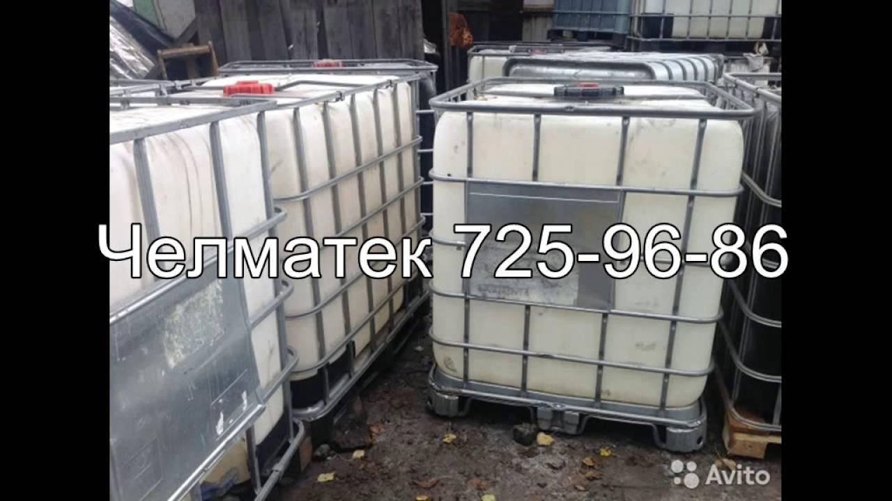 Купить фургон на газель в кирове Киров - YouTube