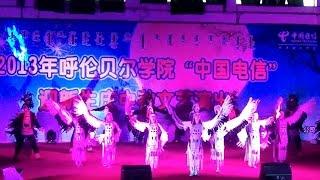 Китай. Хайлар. Танец Птицы.